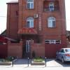 21 ВЕК (г.Астрахань, центр)