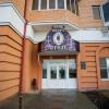 ПЁТР I (г.Астрахань, центр)