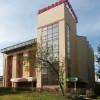 ИМПЕРИЯ (г. Иркутск, центр)