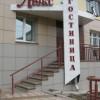 ЛЮКС (г. Киров, центр)