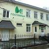 МИРТА (Саранск, центр)