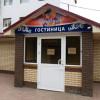 НАДЕЖДА (Саранск, парковый район)