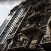 11 Миррорс Дизайн-отель (г.Киев)