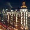 ПРЕМЬЕР ПАЛАС - Premier Palace 5*