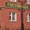 ТРИ ПЕСКАРЯ (г.Курск, центр)