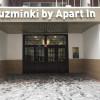 Kuzminki by Apart In | м. Кузьминки | Wi-Fi