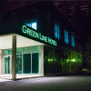GREEN LINE (г.Самара)