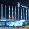 СНЕЖНАЯ СОВА (БЫВШАЯ  ВОСТОК) | г. Красноярск | 10 минут от центра