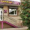 КЛЮЧ (г. Красноярск, центральный район)