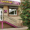 КЛЮЧ (г.Красноярск, центральный район)
