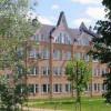 ОГНИКОВО (Московская область, Истринский район)