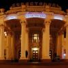 BEST WESTERN СЕВАСТОПОЛЬ (г.Севастополь, центр)
