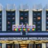 ПАРК ИНН ПУЛКОВСКАЯ | г. Санкт Петербург, м. Московская | СПА-центр | Тренажерный зал