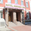 CАМАРА ЛЮКС SAMARA LUX (г. Самара, центр)
