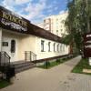 КЛАССИК (Киров, центр)