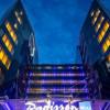 РЭДИССОН БЛУ ШЕРЕМЕТЬЕВО (Radisson Blu Hotel Moscow Sheremetyevo)