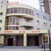 БЕЛОТЕЛЬ Гостиничный комплекс (г. Белгород, центр)
