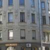 АМУЛЕТ (г. Санкт-Петербург, м. Спортивная)