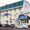 ГОСТИНИЦА ЛИМУЗИН (г.Великий Новгород)