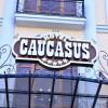 CAUCASUS (г. Ереван)