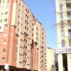 PARK APARTMENTS (г.Ереван)