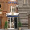 КОРОНА (г. Ереван, центр)