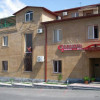 GYUMRI HOTEL (г.Ереван, Киликия)