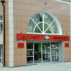ИНТУРИСТ ОТЕЛЬ (г. Великий Новгород, центр)