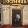 Xenia City Hotel Seligerskaya ( бывш. БОНЖУР ТАЛДОМСКАЯ) | ст. Ховрино | Дегунино | Бескудниково