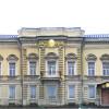 ИСТОРИЯ НА АНГЛИЙСКОЙ НАБЕРЕЖНОЙ САНКТ-ПЕТЕРБУРГ (м. Сенная площадь)