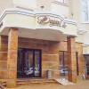 ДЕГАС ЛАЙТ - DEGAS LITE | Воронеж, центр | С завтраком