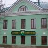 ЦАРЕВНА-ЛЯГУШКА (г. Ростов Великий, исторический центр)