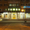 TIMAN HOTEL (Г. УХТА, ЦЕНТР ГОРОДА)