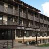 Резиденция Утриш (г.Анапа, п. Сукко)