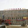 СТРАННИК (г. Благовещенск, центр)