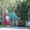 МАЛАХОВКА (г. Жуковский, Московская обл.)