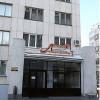 Астра (г. Челябинск, г/к Аджигардак)