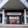 А-ОТЕЛЬ ФОНТАНКА (г. Санкт-Петербург, м. Технологический институт)