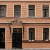 ХОЛСТОМЕРЪ | м. Площадь Александра Невского | Сеть Былой Петербург