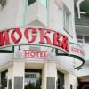 Москва (г. Алушта, в 5 минутах от побережья Черного моря)
