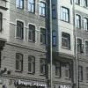 Стоуни Айлэнд (г. Санкт-Петербург, возле Эрмитажа)