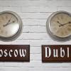 Дублин (г. Новороссийск, центр города)