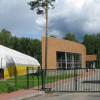 ЗОЛОТОЙ РУЧЕЙ | г. Сестрорецк | СПА процедуры | Теннисные корты