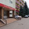 ЗУЛЬ (г. Калуга, в центре)