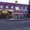Орион   торговый центр Аникс   армянский ресторан   парк отдыха