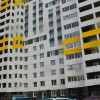 Welcome ApartNord City na Sosolskom shosse 1/2 (г. Сыктывкар, возле Парка им. В. И. Мичурина)