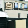 Pullman Hostel / Пулмен Хостел (г. Сыктывкар, возле Цервки Александра Невского)
