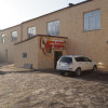 ЖАР ПТИЦА | Омск | Спортландия