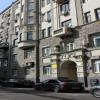 ПРОВАНС НА КУРСКОЙ | м. Курская
