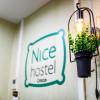 Nice hostel Crocus (Общежитие снять комнату)